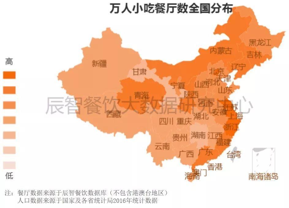 北京小吃地图手绘