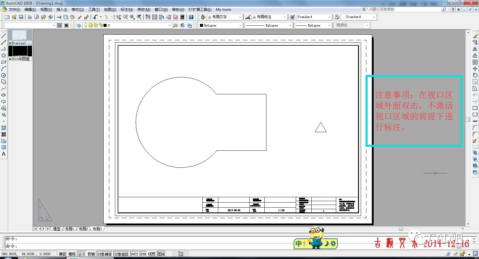EPSON打印机设置自定义打印纸尺寸的方法.doc - 淘豆网