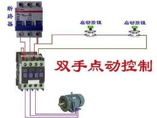 电工必备知识——常用公式单双控开关,电表,断路器接触器接线图