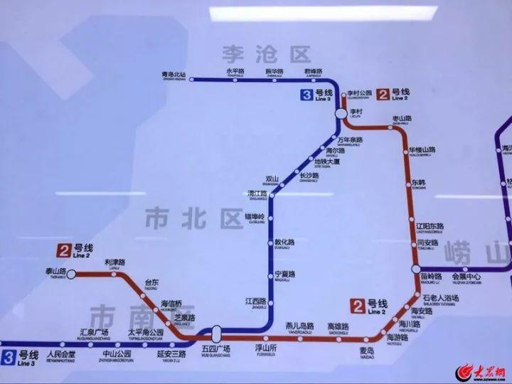 青岛地铁2号线线路图-定了 地铁2号线全线2019年底开通 还有11号13图片