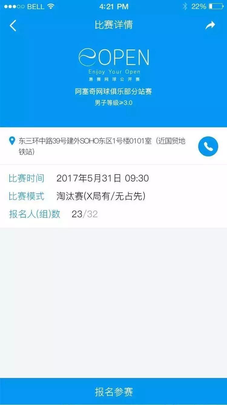 郑州站火热开打,邀您来战!
