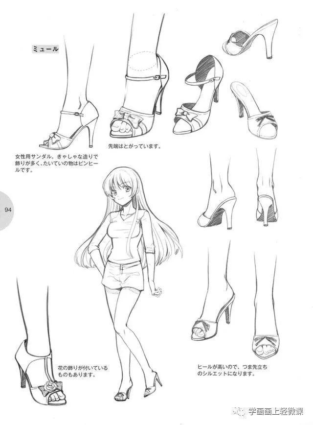「推荐」手绘漫画人物初学者教程之脚的画法_搜狐动漫