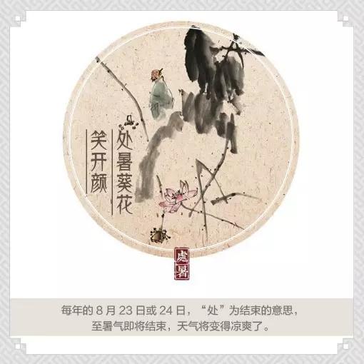 24节气水墨画,如果中国传统文化都这样推广,该多好