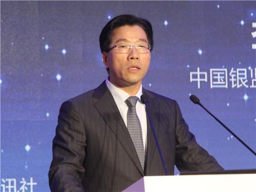 银监会李均锋:普惠金融政策仍存制度空白