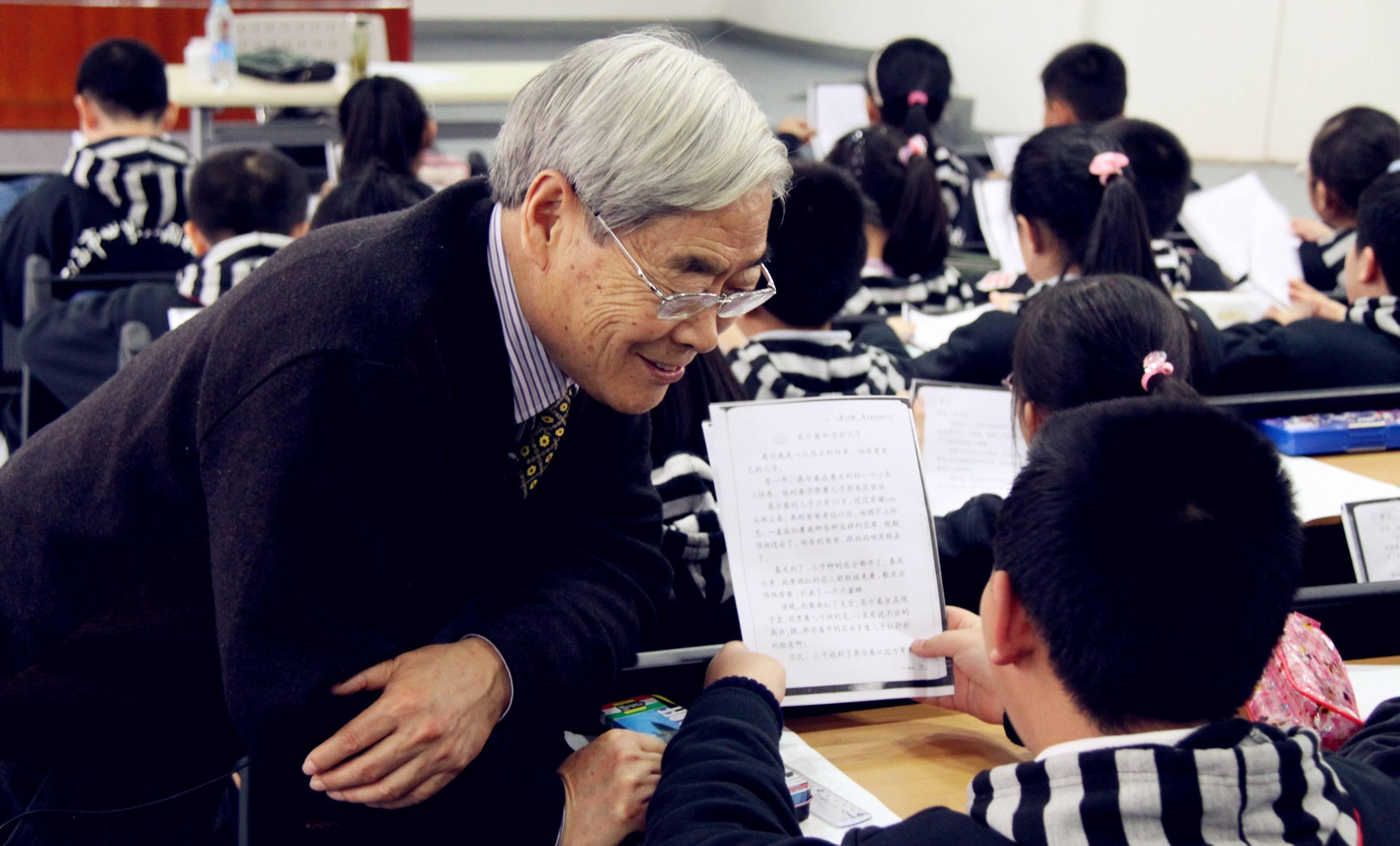 于永正:时光倒退十几年,让我再教一届小学生