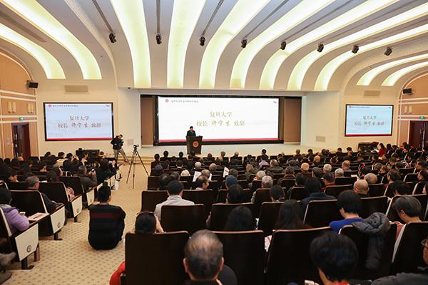 论坛会_复旦中文百年论坛:文学的力量更在于关乎民族关怀和社会责任
