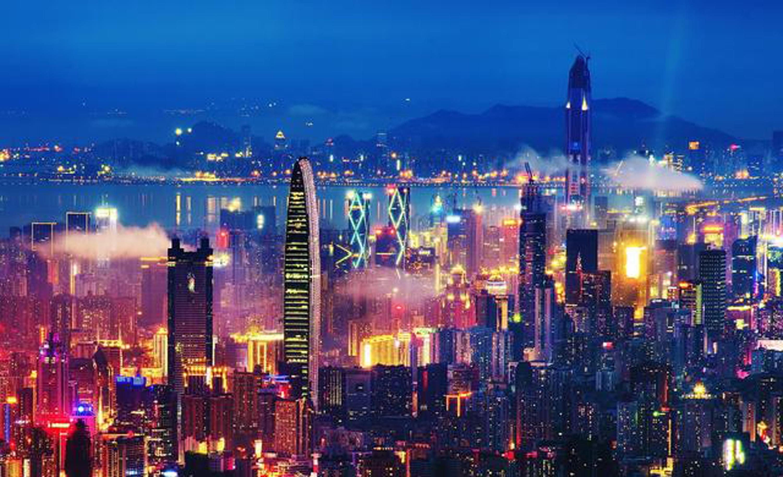 《中国城市竞争力报告no.15:房价体系:中国转型升级的杠杆与陷阱》报告发布