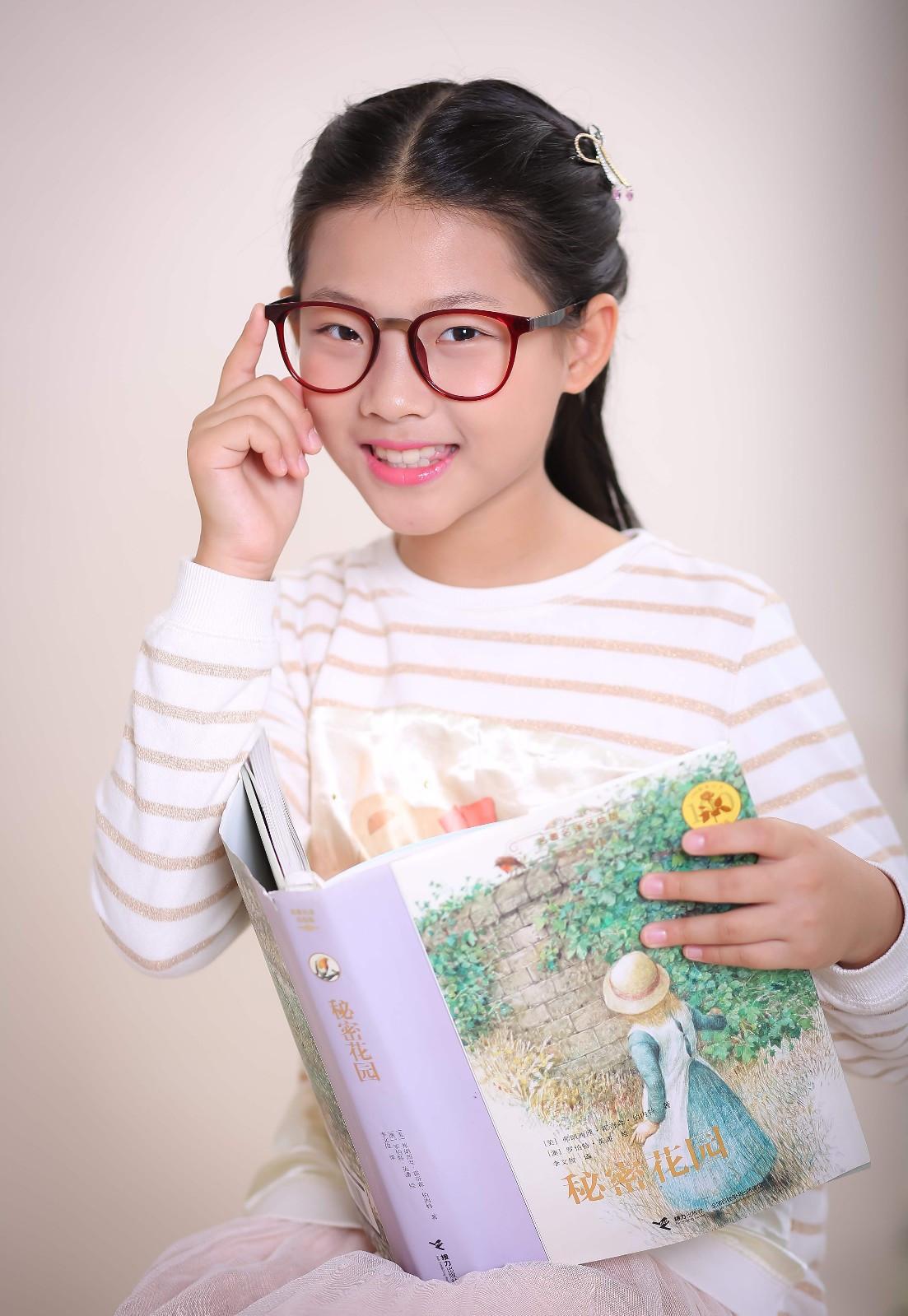 惠州fm907主持人小魚圖片