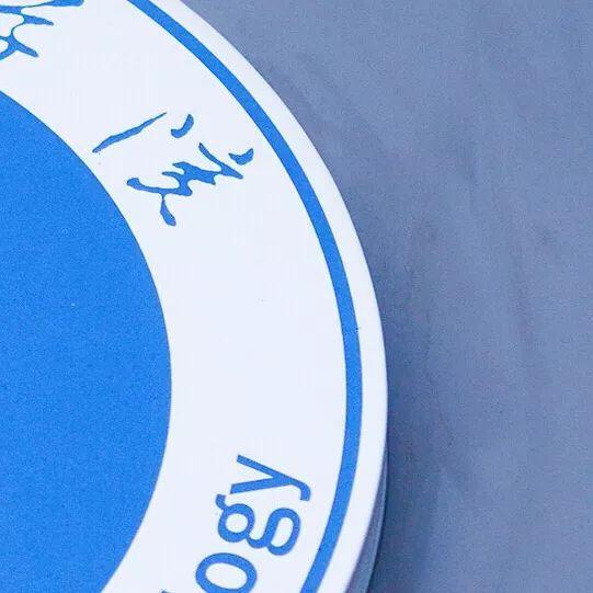 公测| 工院首款拼图手游正式上线