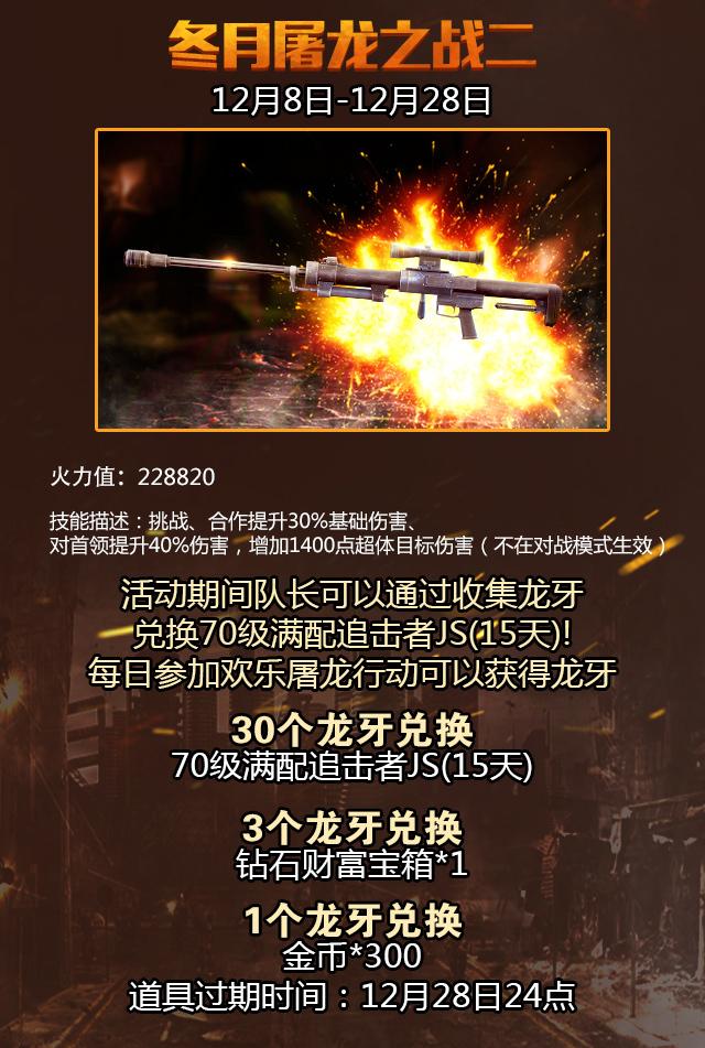 6青中1月国4北放姿出尤人7愿 京日国电年网窄