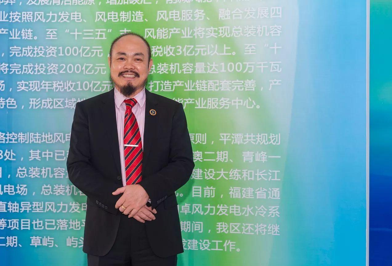 侨商、港商为岚岛旅游建言献策!建大型演艺综合体,有一条平潭与香港的专门旅游线路……