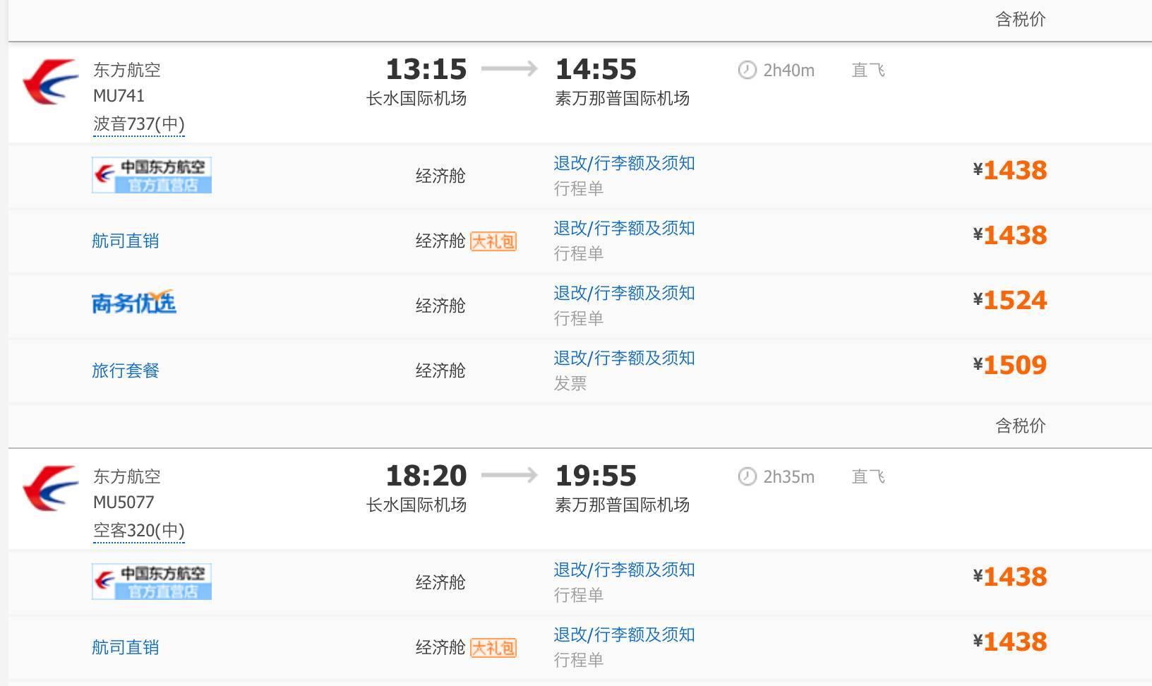 12月底动工!广东以后可以坐高铁到泰国了,票价比坐飞机便宜一半!