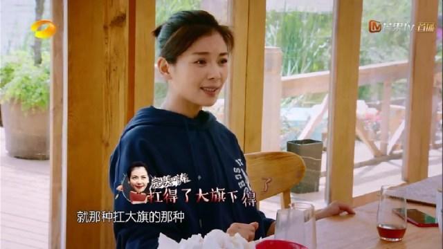 阚清子爆料的明星都是谁 男星用替身女艺人耍大牌陈翔全猜对了?