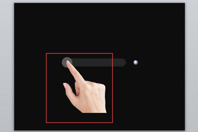 PPT2010制作手指滑动解锁动画效果