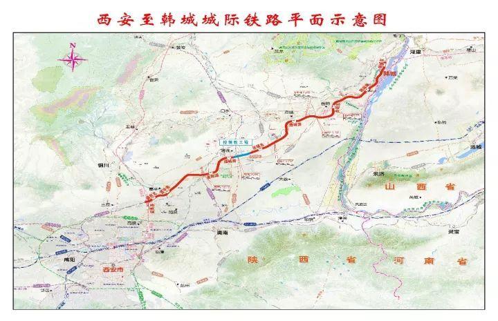 """陕西省 """"十三五""""交通规划提出,全面支持大西安发展,结合关中城市群"""