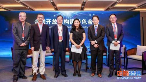 姚余栋:中国有望成为全球金融科技中心