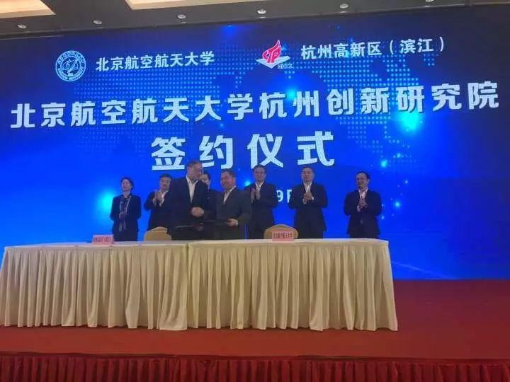 杭州将迎来第二所985高校!预计2020年建成,首批招生不少于2500