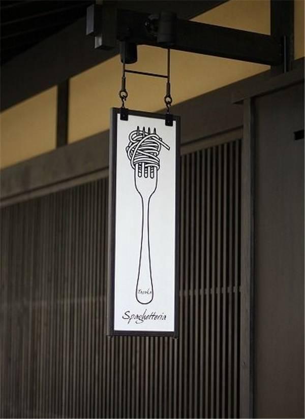 让人眼前一亮的创意招牌设计欣赏