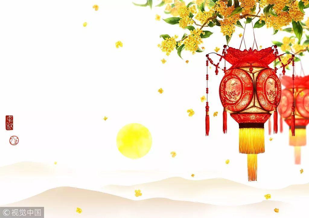 秋天,桂花,月亮,满月,灯笼,山,中秋节,传统节日,古典风格.