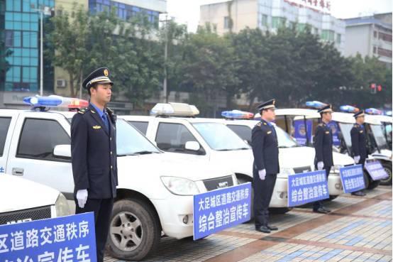 紅冠服提供重慶大足區城管執法人員換裝服裝