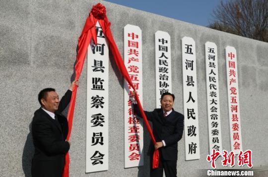 该省首家县(市,区)级监察委员会正式挂牌成立,标志着安徽省深化监察