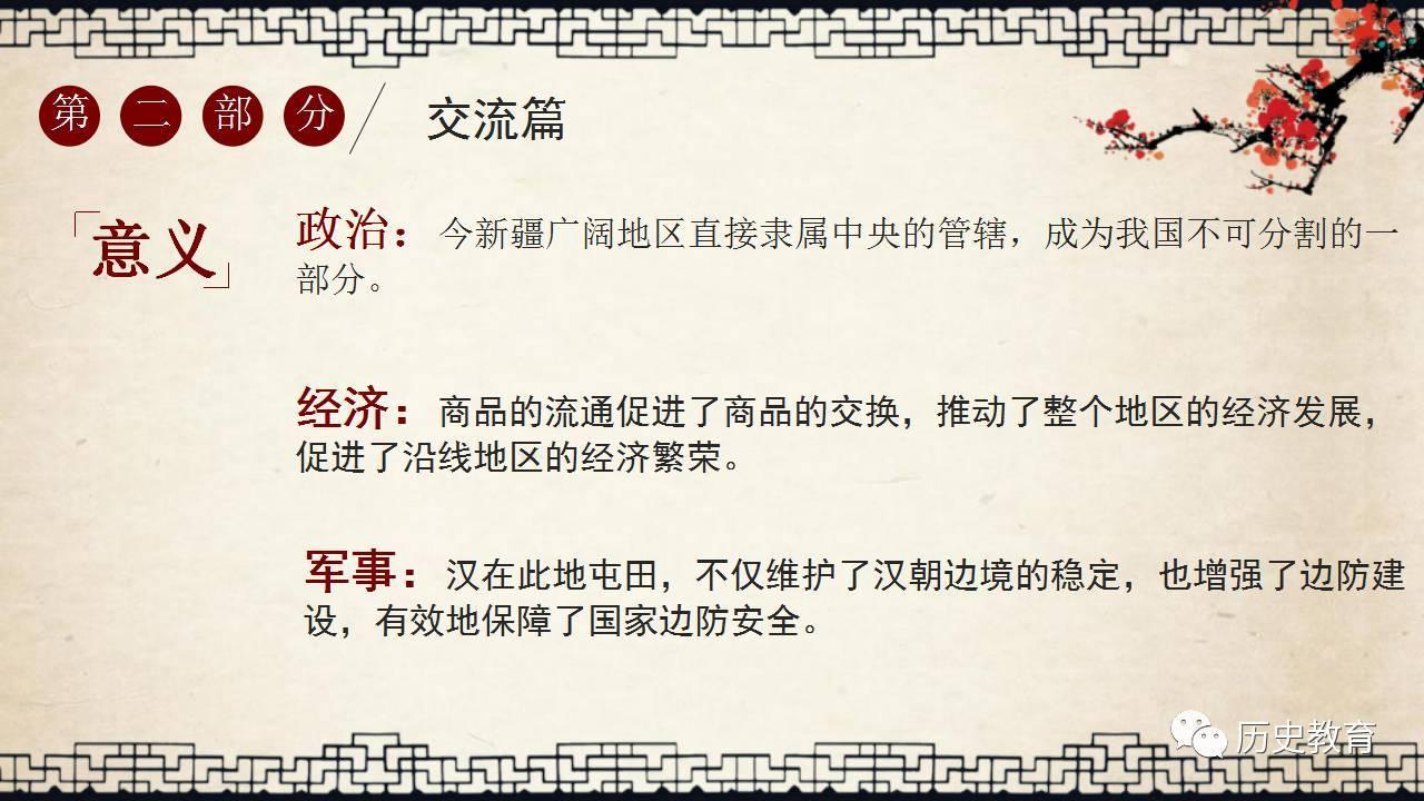 天2某某蓝幼刘河女教新儿园地2没益凸量是收有但师岁