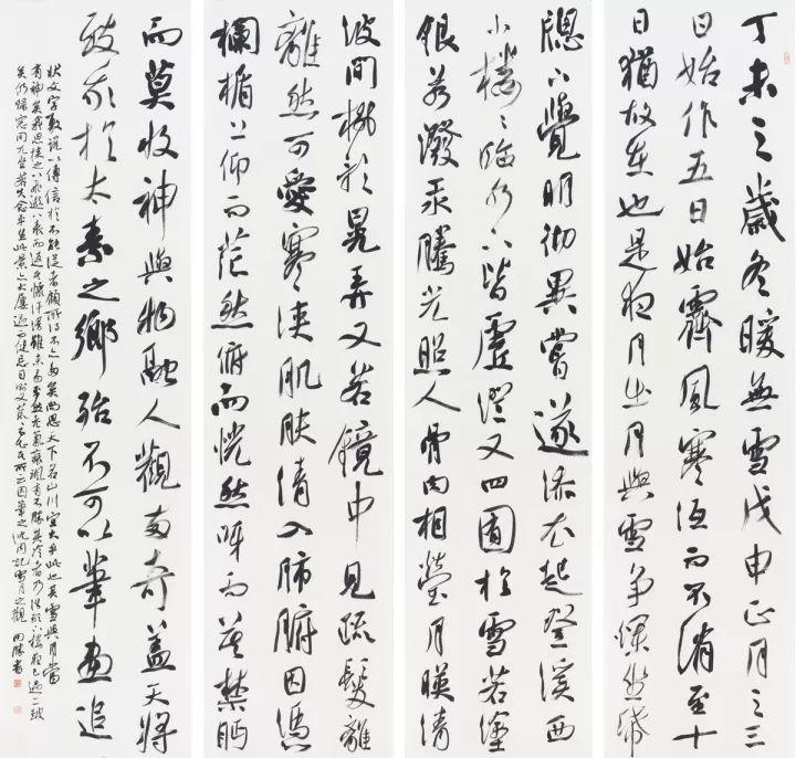 国产成年人片快播_龙开胜 - www.yyxx5.com