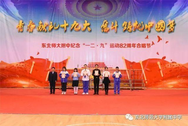 """""""青春献礼十九大,奋斗铸就中国梦""""."""