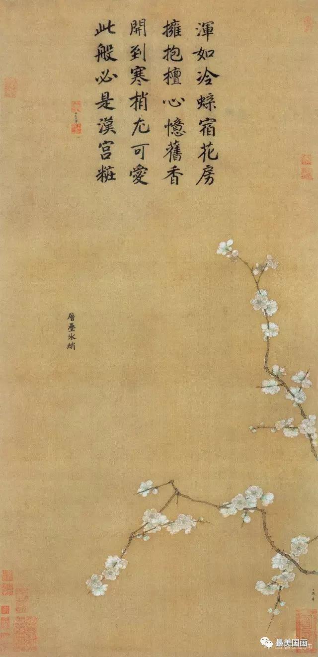古韵留馨——梅花与梅花题材画概说图片