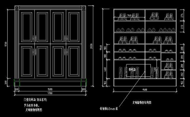 科技 正文  关于衣柜等家具的cad图纸 包括等各种鞋柜,书柜,衣柜,橱柜