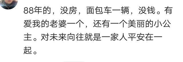 五环之歌简谱网_83年,娶了个有北京户口的媳妇儿,生了个北京儿子,北五环两套大三居