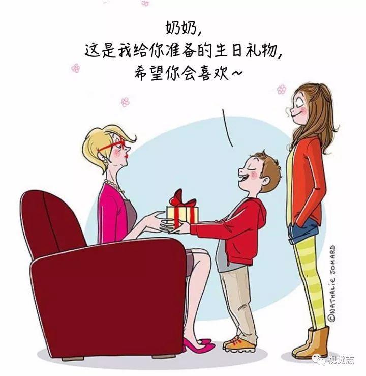 孩子啊, 真的是爸爸妈妈最甜蜜的负担.
