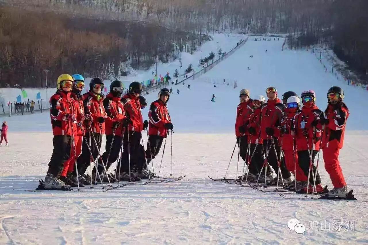 鸣山绿洲滑雪场门票_吉林鸣山绿洲滑雪场攻略/地... -驴妈妈攻略