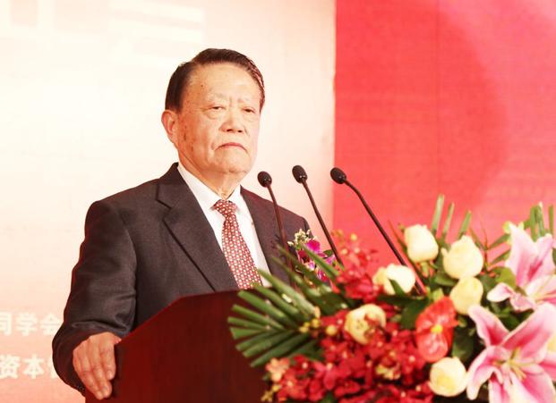 中国吉商协会七周年年会暨京吉两地项目对接会成功举办