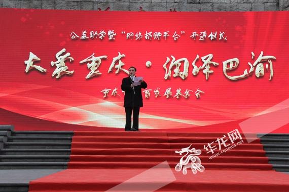 员长副市委动会普岗无完务带领陈安扬市常常委