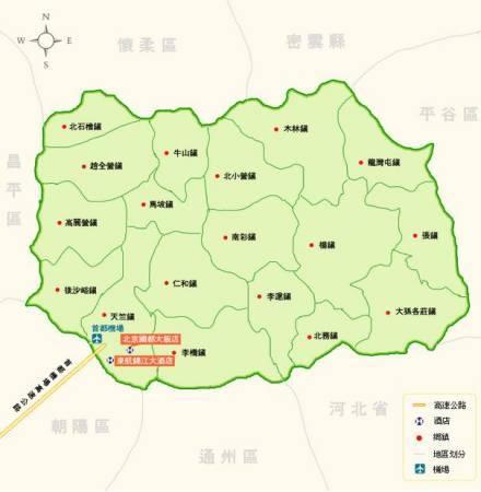 △顺义区行政区地图