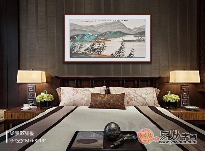卧室床头背景墙挂什么画好?山水画让你享受更舒适的感觉