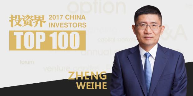 独家|同创伟业郑伟鹤:17年前从律师转战PE,今年拿下10家IPO