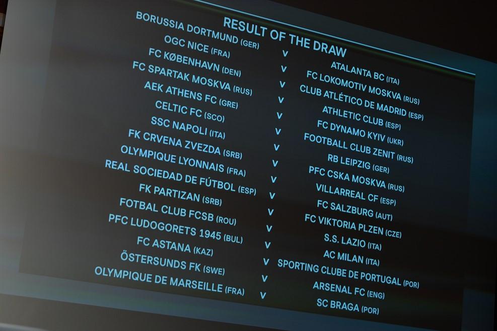 高清图:欧联32强对阵抽签意德双雄演巅峰对决
