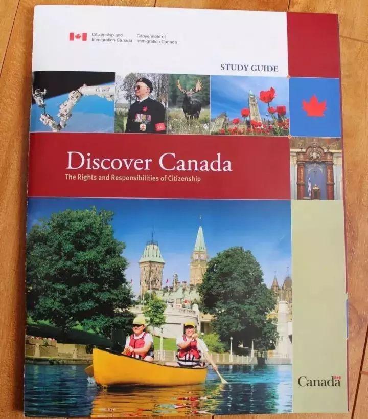 加拿大入籍考试惊天改革!考试内容改动,你准备好了吗?