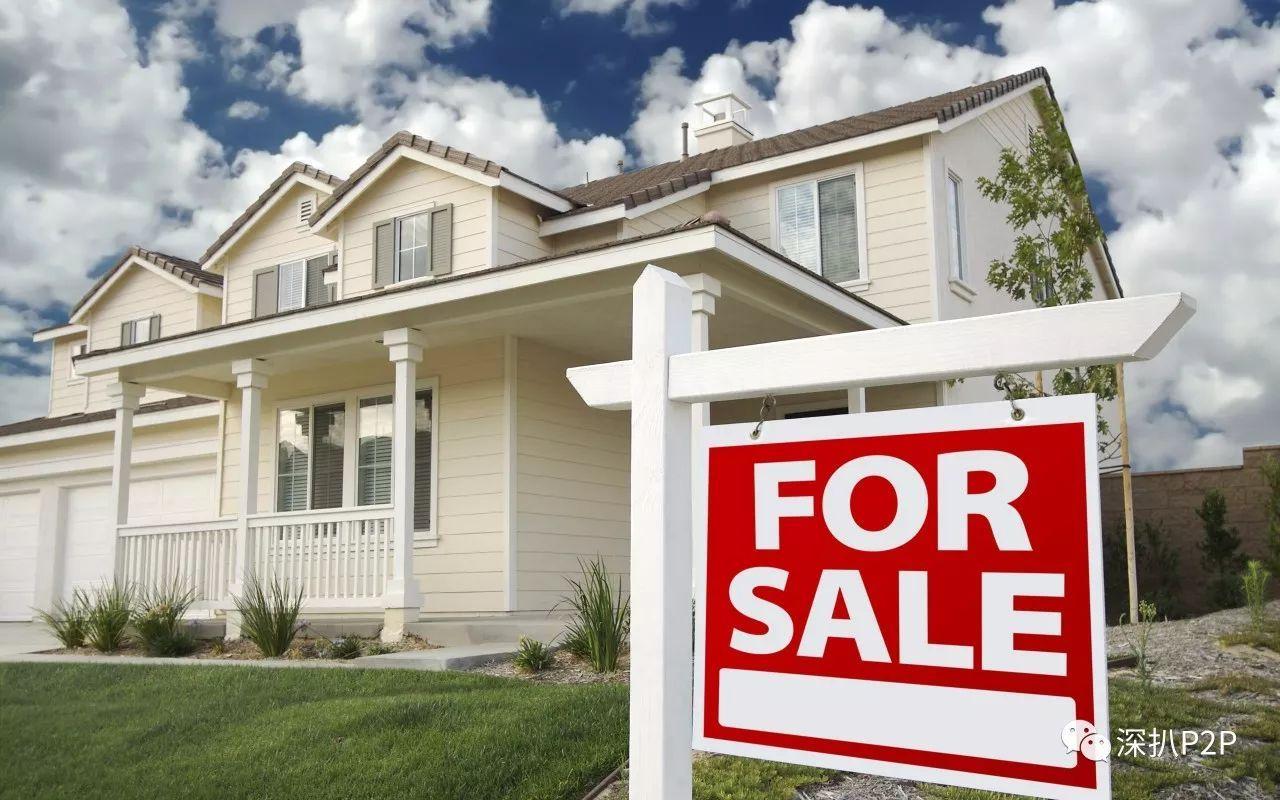 十六铺金融背后是地产公司,涉嫌从事地产金融业务