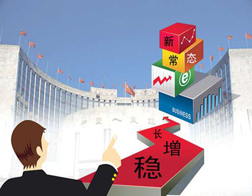 为什么gdp高速增长而居民茂_中国经济唱不衰 持续30多年超高速增长世界罕有