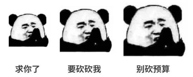 文自:hr聚乐布 听说最近三连表情包比较火 小薪特意制作了 hr暴击图片