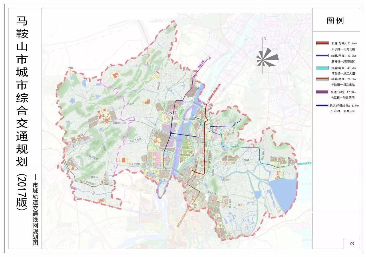 马鞍山最新城市规划图图片