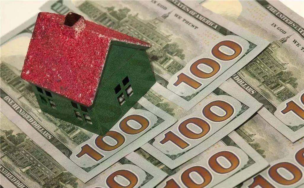 """马光远:""""二次房改""""启动,这将决定房地产未来10年命运"""