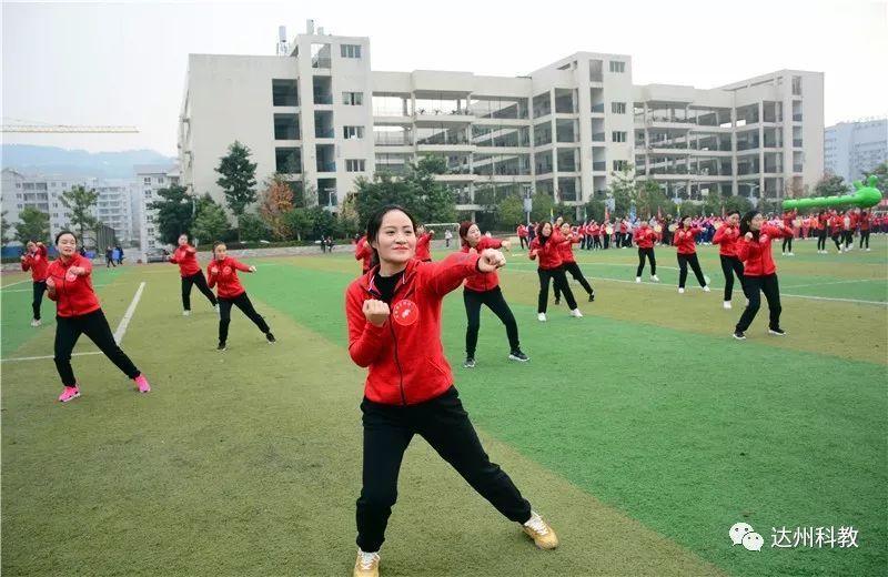 通川区小学民办教育教职工首届v小学举行趣味店平房图片
