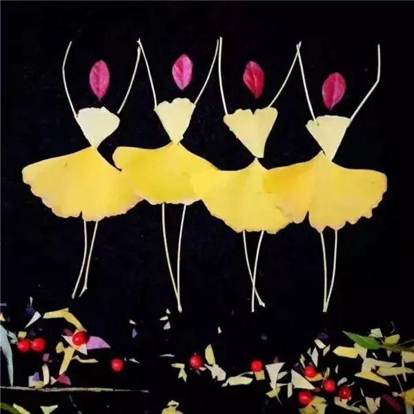 不得不赞叹这手工太巧了!这是4个人的银杏芭蕾舞图片