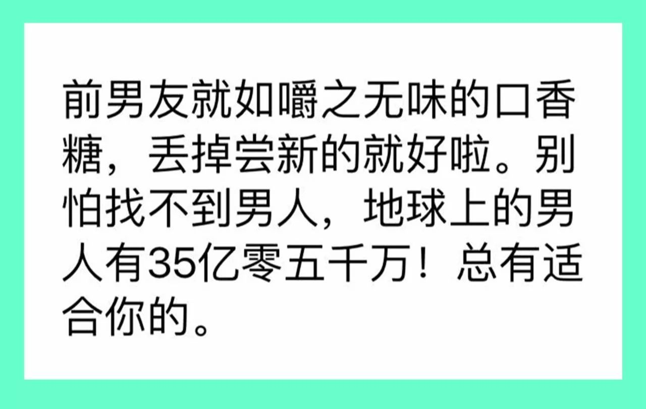 霓虹最火的肥妞段子手知惠美,竟然也是今年的美妆界种草姬?!