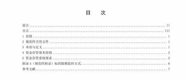 浪情侠女全文阅�_附全文: (向上滑动启阅) (向上滑动启阅) 来源:第一网贷 责任编辑
