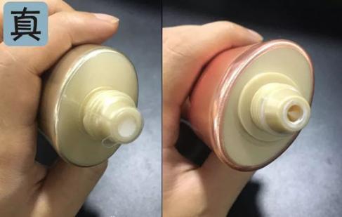 雅诗兰黛红石榴洗面奶膏体图片